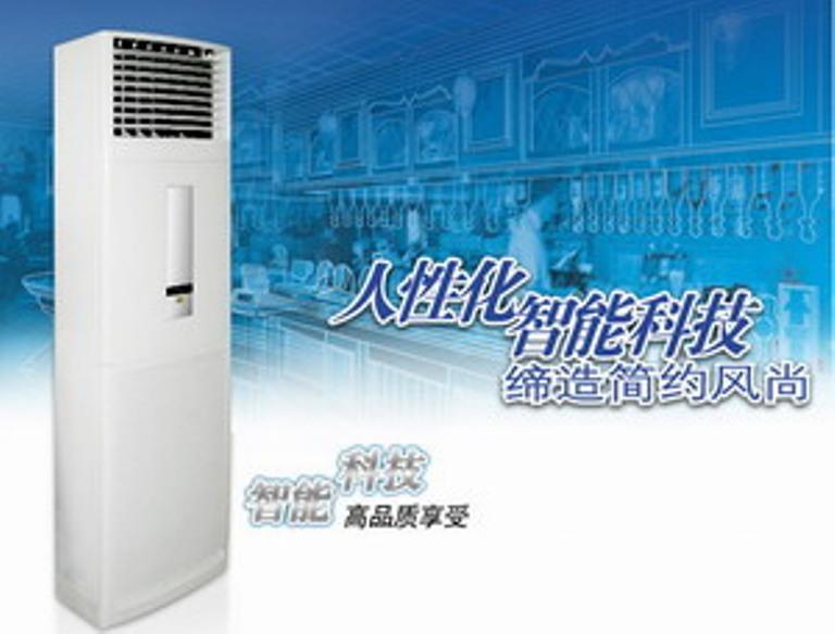 松下5匹柜式空调器