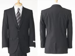 购买 Business Suit (0368-380#)