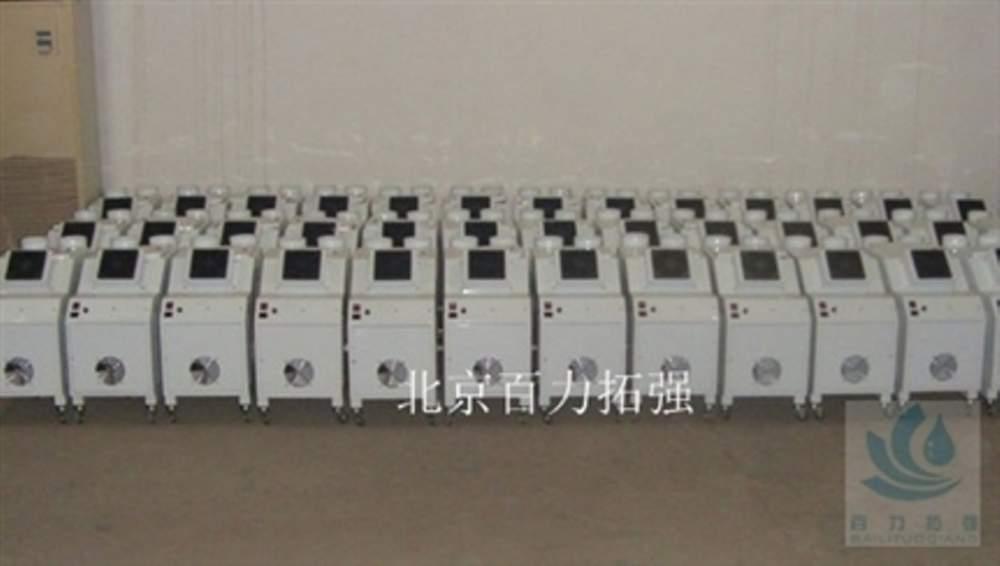 Buy 超声波工业加湿器