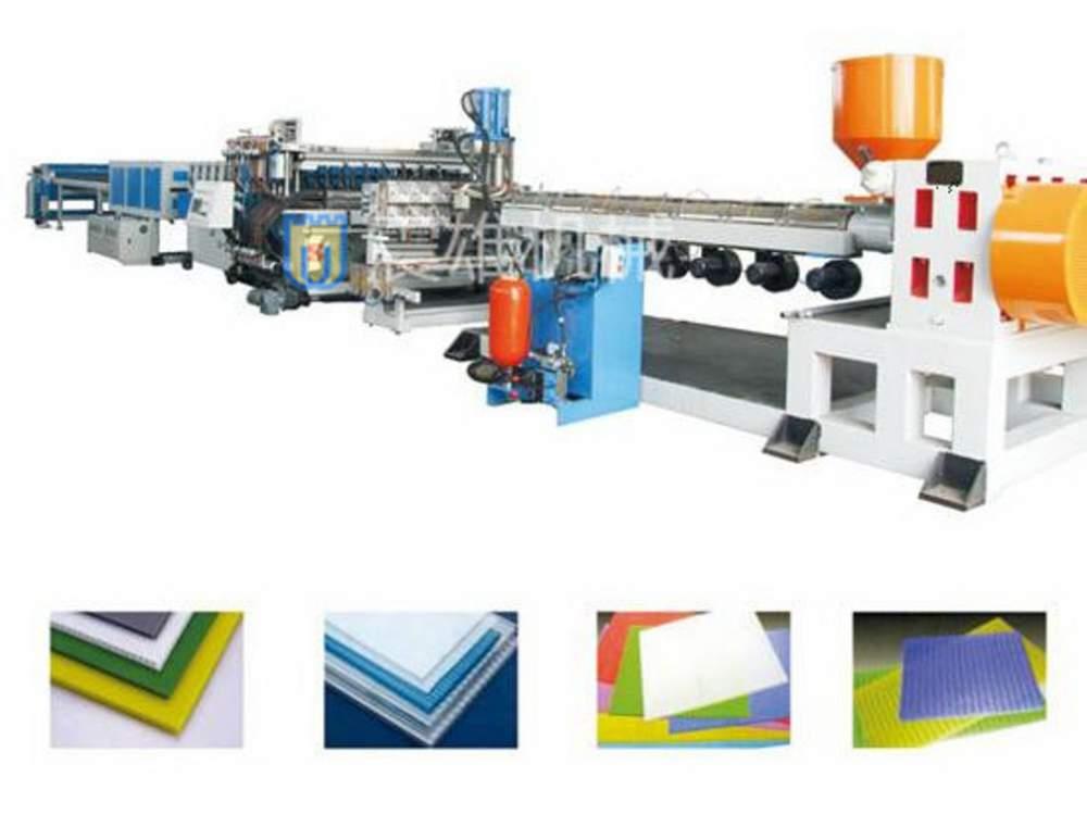 购买 塑料格子板生产线