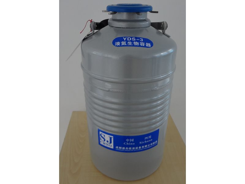 Buy Liquid Nitrogen Biological Container for Air Transportation
