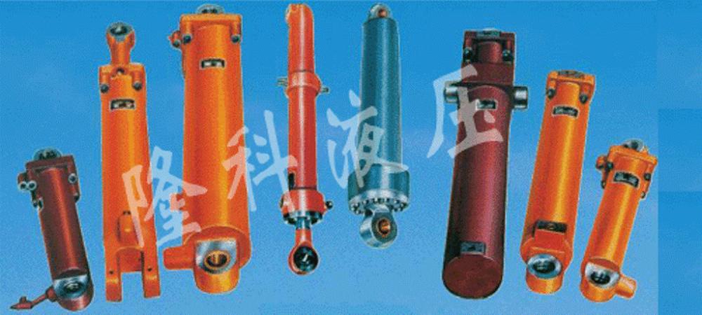 液压气缸 价格 |图片