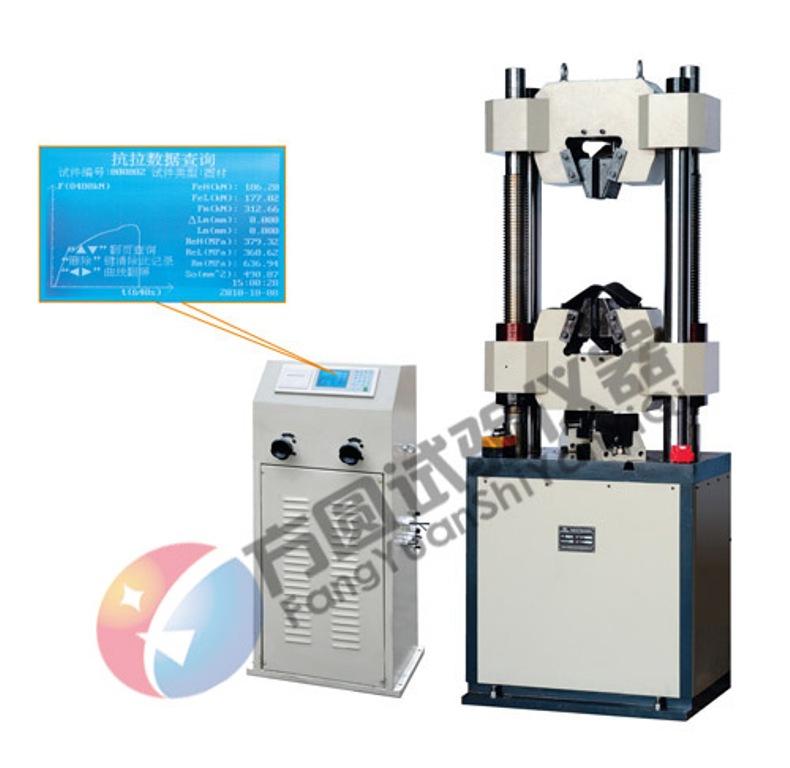 Buy WE-1000D(四立柱)液晶数显万能试验机