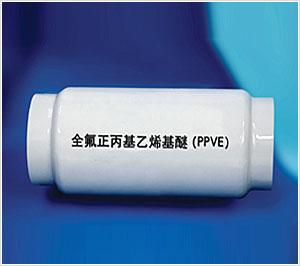 Buy PerfluoroN-Propyl Vinyl Ether (PPVE)