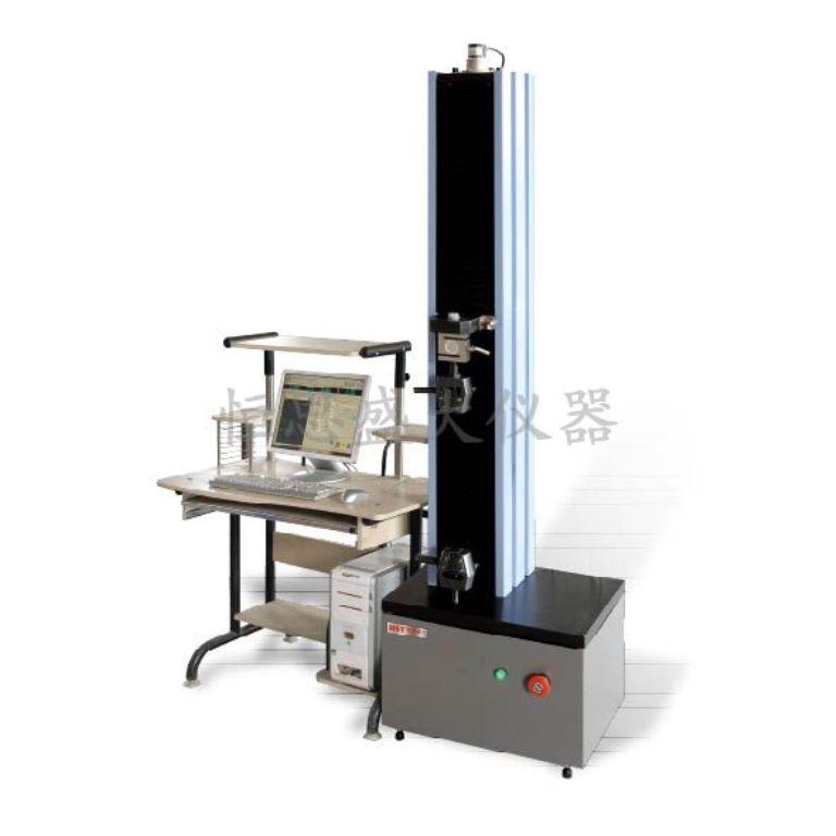 Buy WDW系列微机控制电子万能试验机(单臂式)