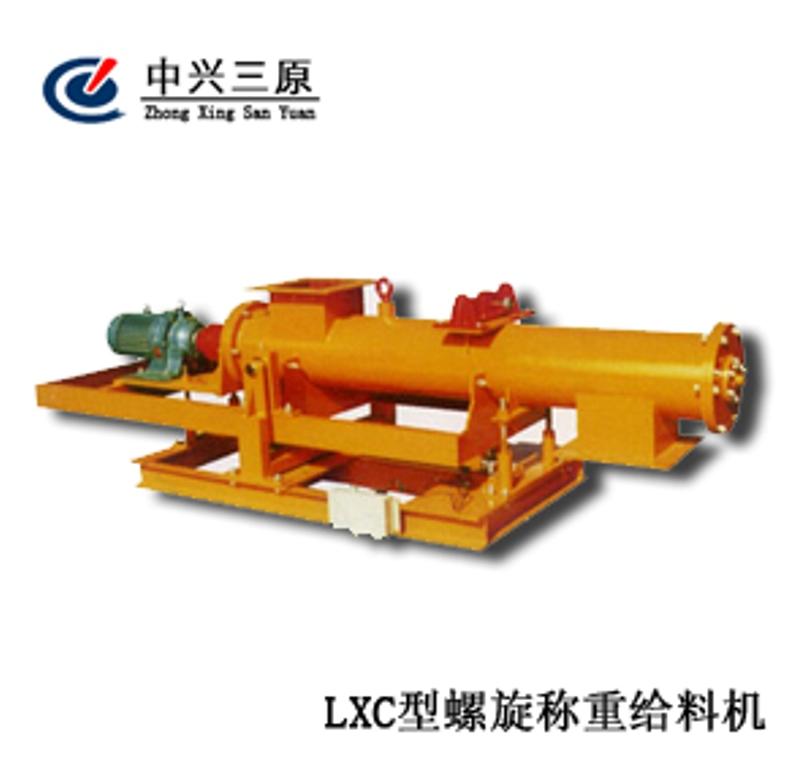 Buy LSC螺旋称重给料机