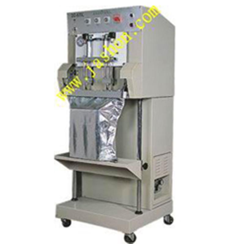 Buy DZ-600L型真空包装机