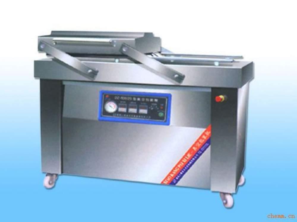 Buy ZY-500/2S(双室真空包装机)