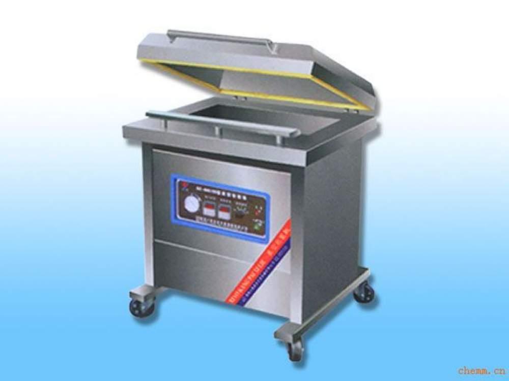 Buy ZY-600C(成型真空包装机)