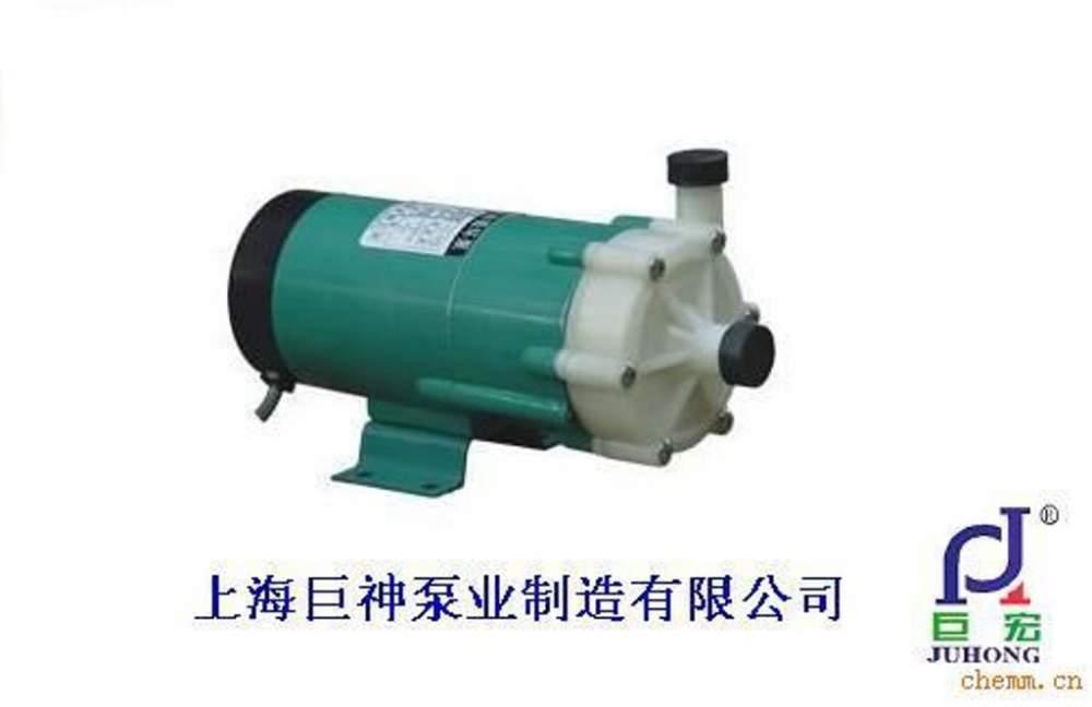Buy MP磁力驱动循环泵
