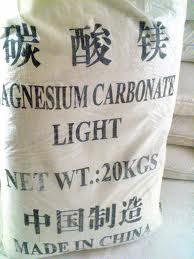购买 Magnesium Carbonate