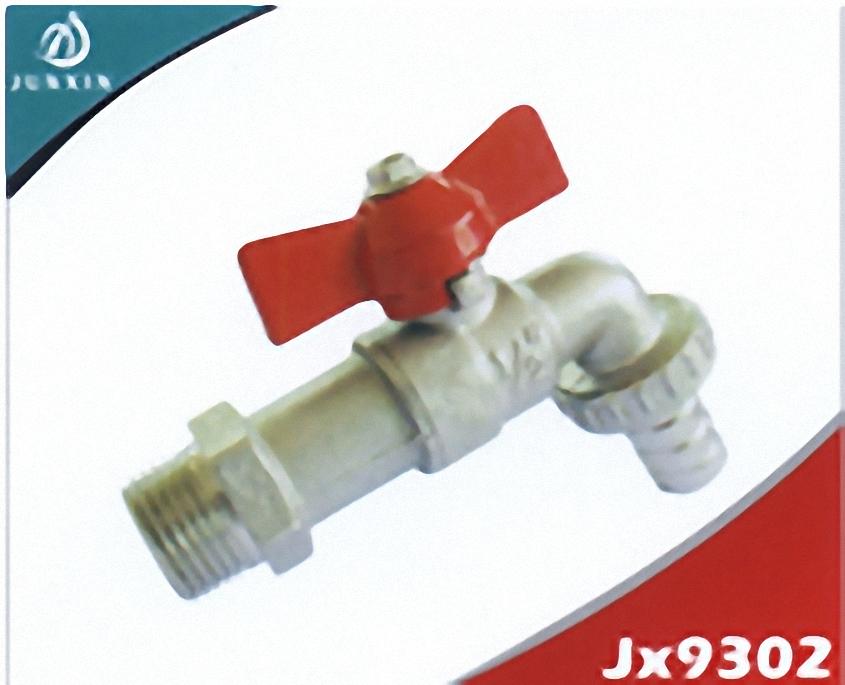 Buy Brass bibcool JX 9302