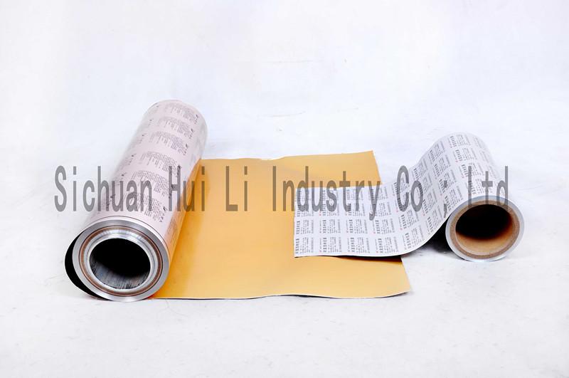 购买 Blister foils 8011 for pharmacy packaging