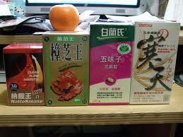 购买 保健食品