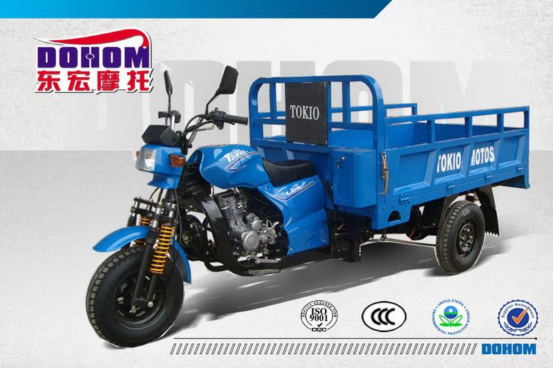 Buy Cargo motorcycle