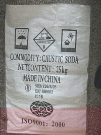 购买 Caustic soda flakes