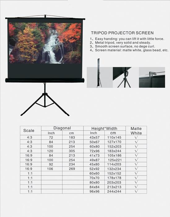 购买 Projector screen