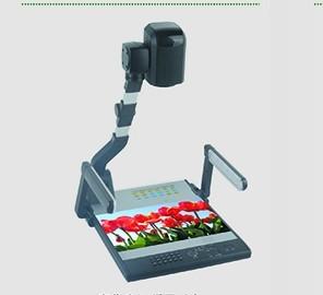 Buy Document camera with HDMI port,visual presenter