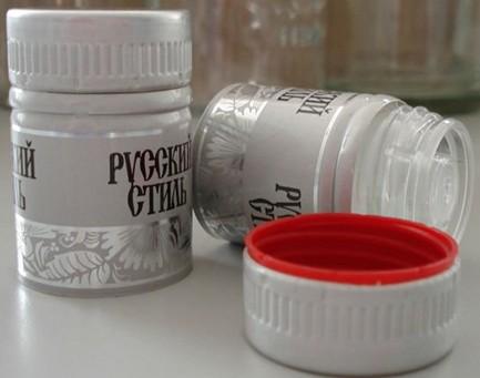 Buy 30 x 48mm Aluminium-Plastic bottle cap