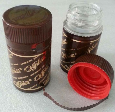 Buy 30 x 58mm Bottle cap with non refillable fitment