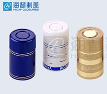Buy 33*59mm Aluminium-Plastic Screw Bottle Cap