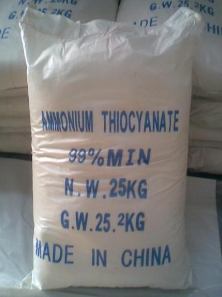 购买 Ammonium thiocyanate from China
