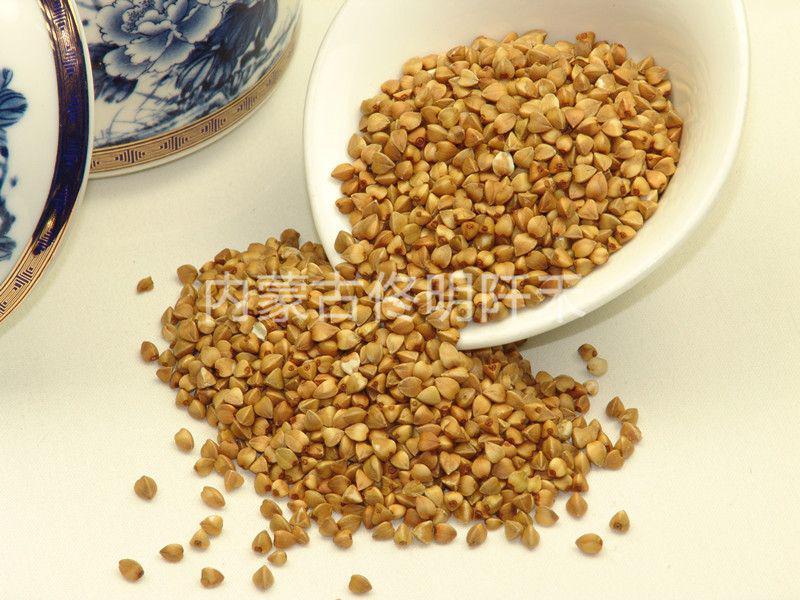 购买 Roast Buckwheat kernel