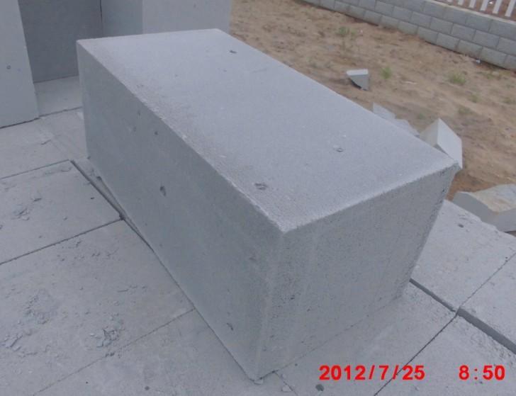 Buy AAC concrete block