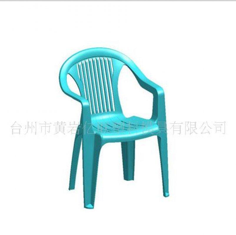Buy 供应塑料靠椅 日用品模具 椅子模具