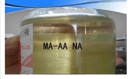 Buy 40% Copolymer of Maleic and Acylic Acid·Na MA/AA NA