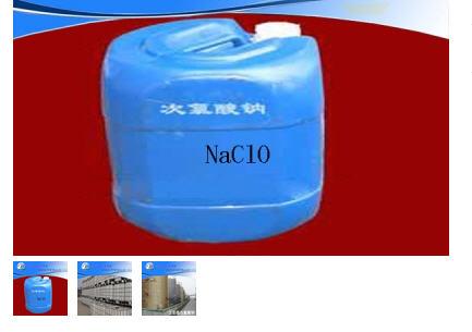 Buy 15% liquid Sodium Hypochlorite used as water treatment NaClO