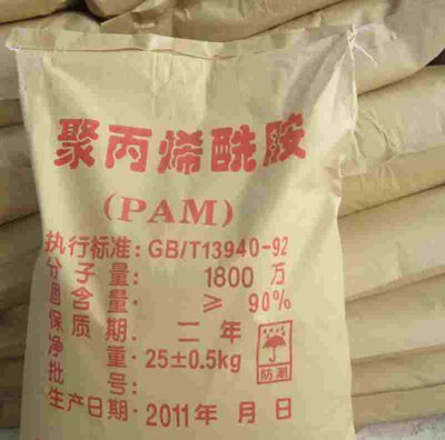 Buy Polyacrylamide (PAM) powder