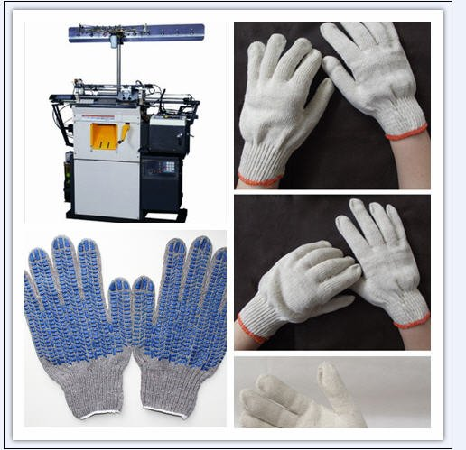 Buy Automatic equipment for gloves production.Автоматы для производства рабочих перчаток.