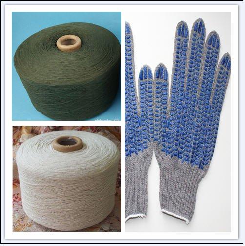 Buy Touch screen yarn