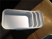 White Lacquered Aluminium Foil For Airline Food Container