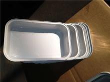 购买 White Lacquered Aluminium Foil For Airline Food Container