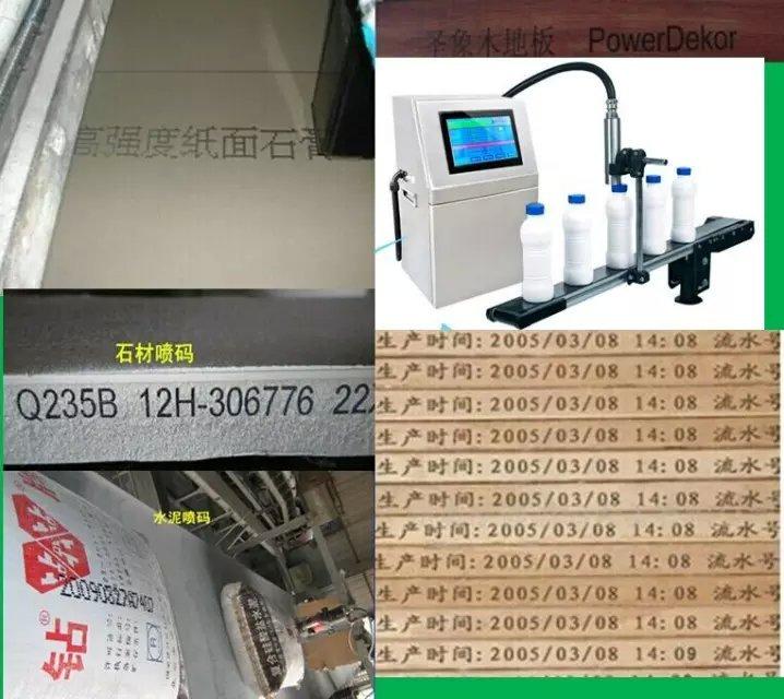 购买 Big promotion for CIJ printer
