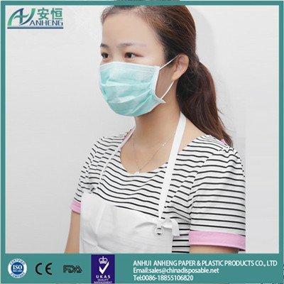 Anheng Disposable Brand Masks Medical Mask Surgical