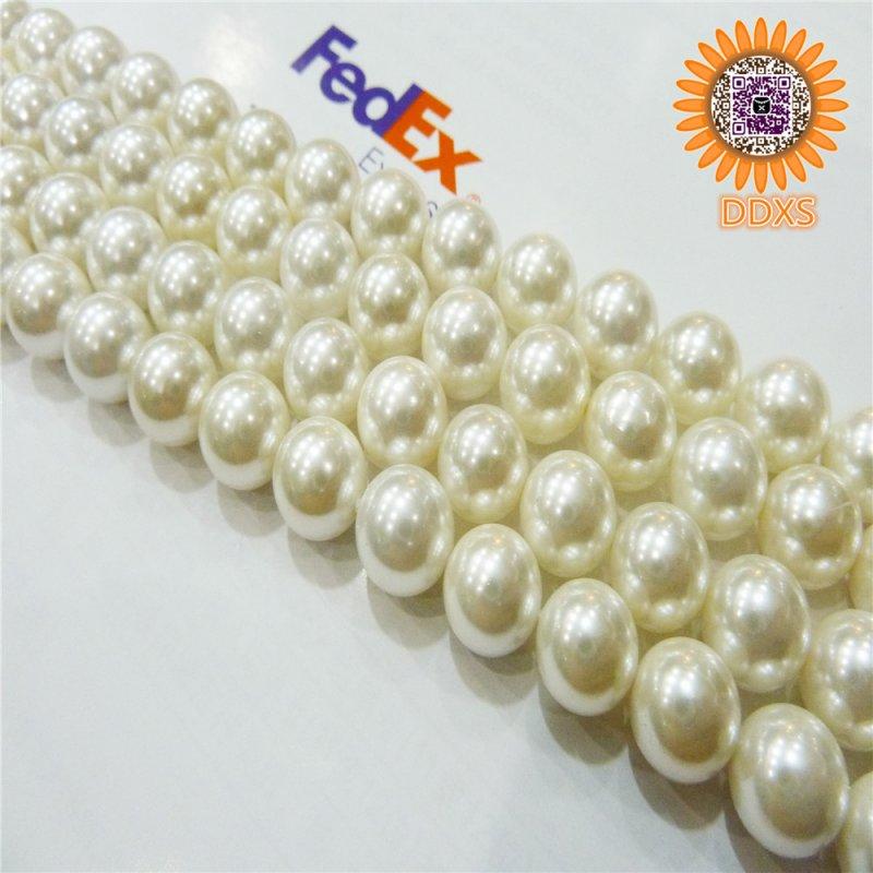 """购买 Wholesale 4-20mm 16""""south sea shell pearl loose strands"""
