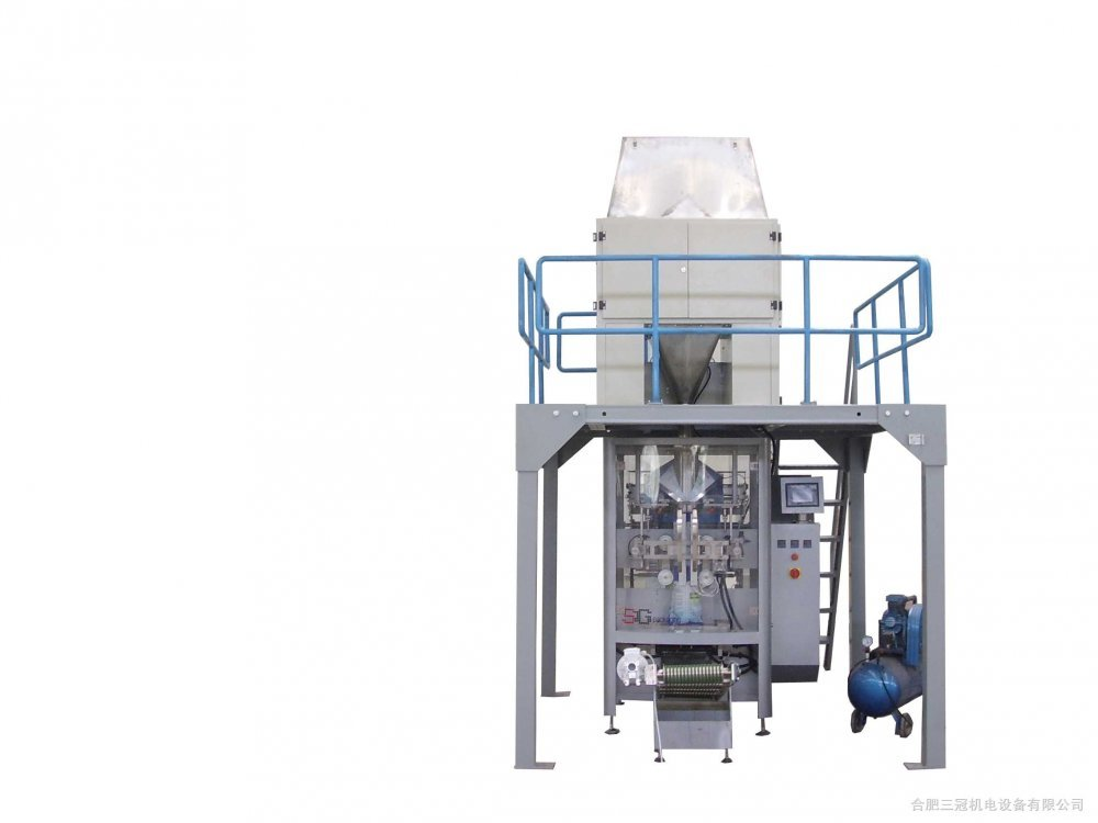 Rice packaging process