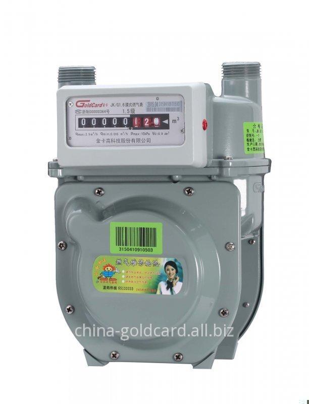 Buy Diaphragm gas meter