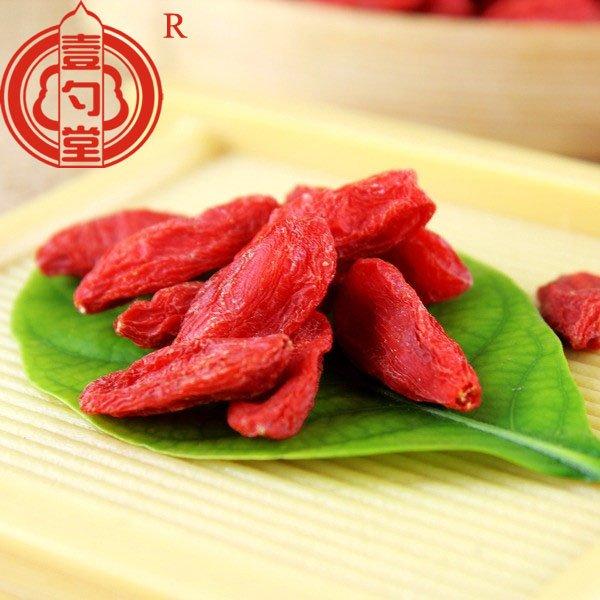 购买 Ningxia dried goji berry certified organic goji berry
