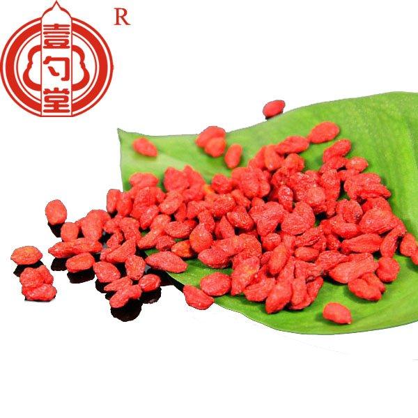 购买 Ningxia dried goji berry bulk packaging