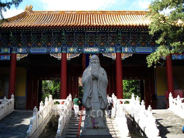 购买 The Confucius Temple