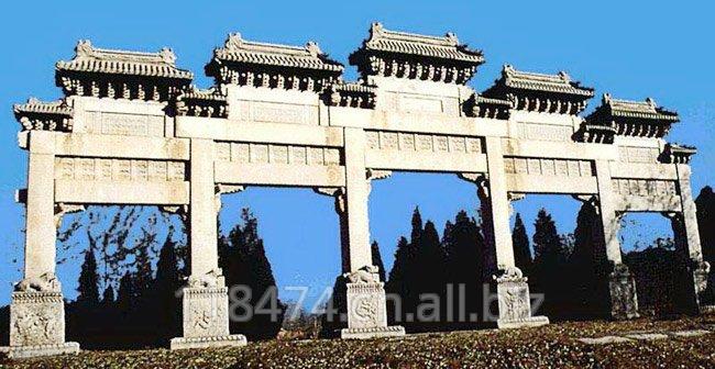 购买 The Ming Tombs