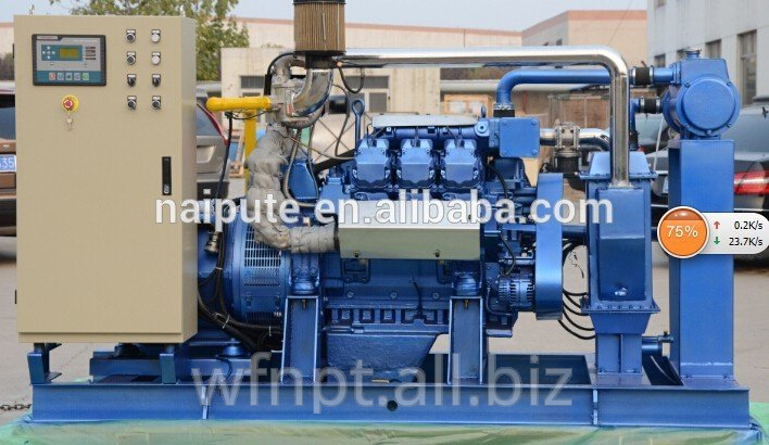 100KW biomass gas generator machine