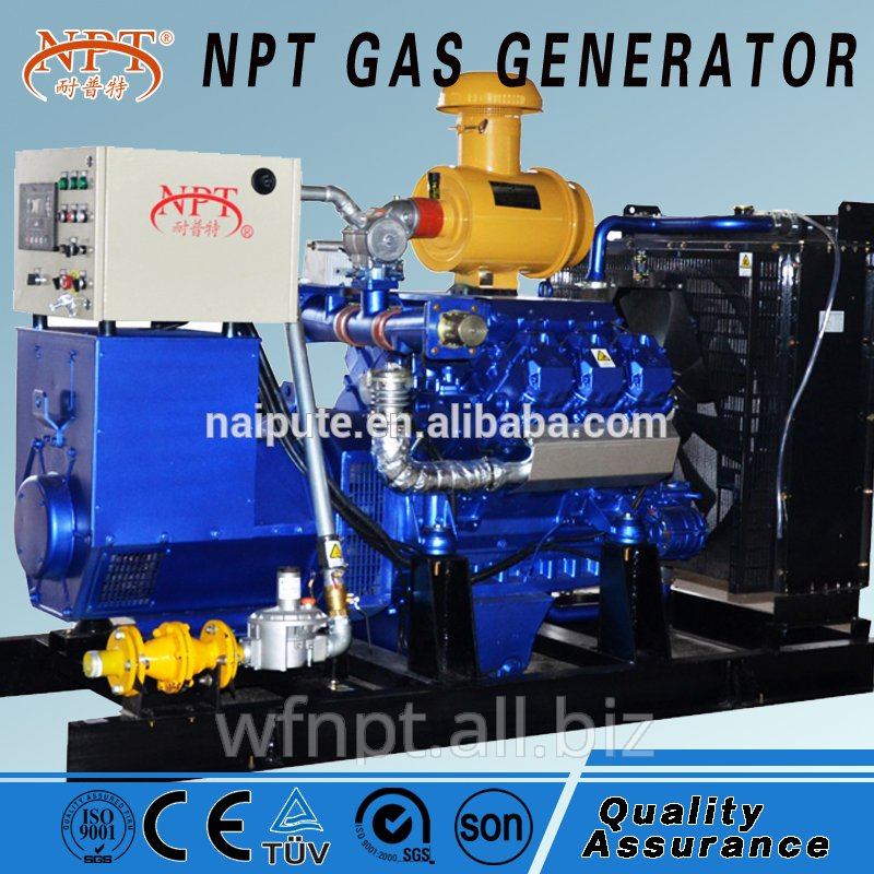 100KW125kva LPG generator with CE and ISO certificate