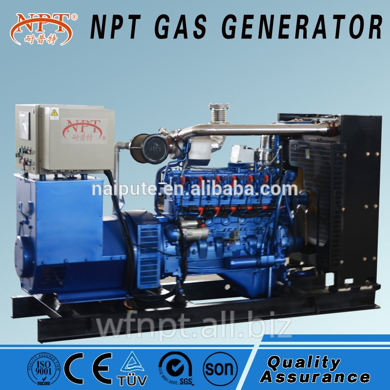 100KW125kva natural gas generator with CE and ISO certificate