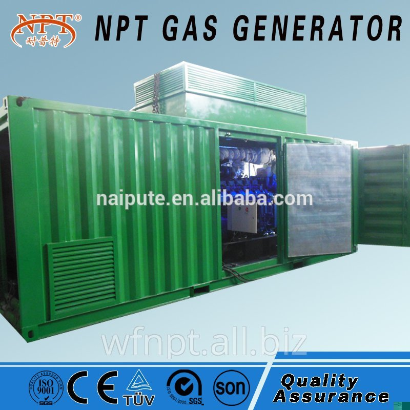 Generator with CHP 10-1000 KW