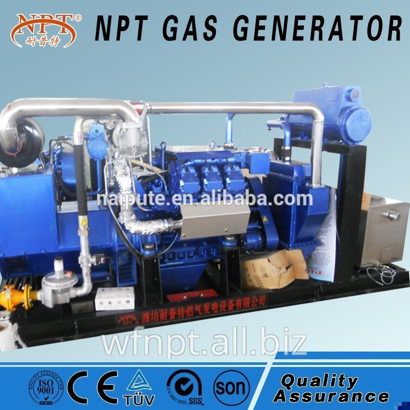 Natural gas generator 10-1000kW with CHP